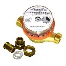 Счетчик для горячей воды ВСГ-15 Ду15 L=110 Ру16 Т90C в комплекте Тепловодомер