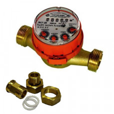 Счетчик для горячей воды ВСГ-20 Ду20 Ру16 Т90С в комплекте Тепловодомер